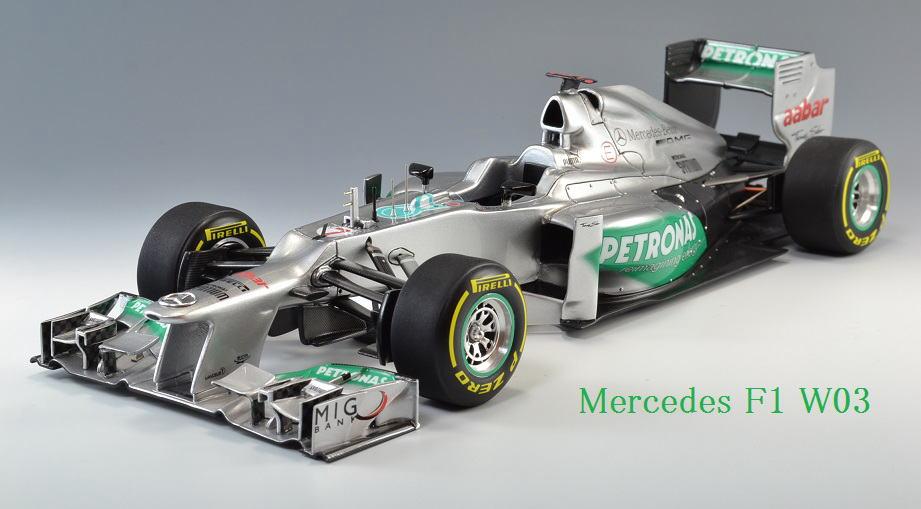 1 20 f1 pole position mercedes f1 w03. Black Bedroom Furniture Sets. Home Design Ideas
